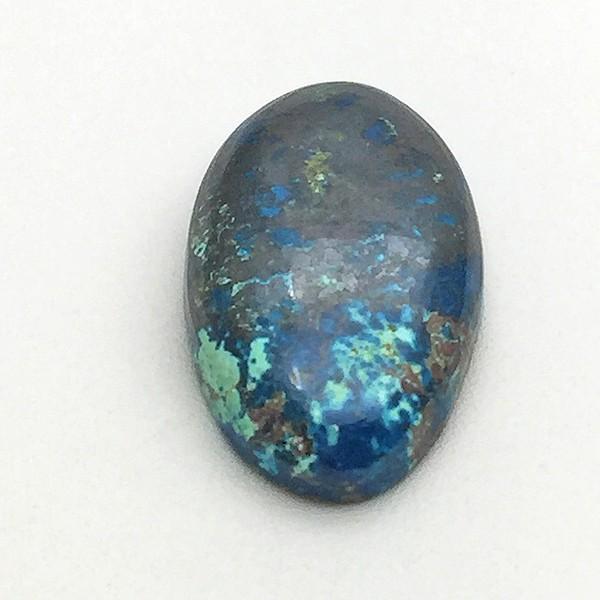 14 40 Carat Natural Azurite Gemstone