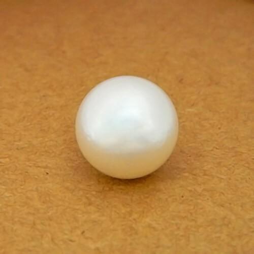 10.68 Carat South Sea Pearl Gemstone