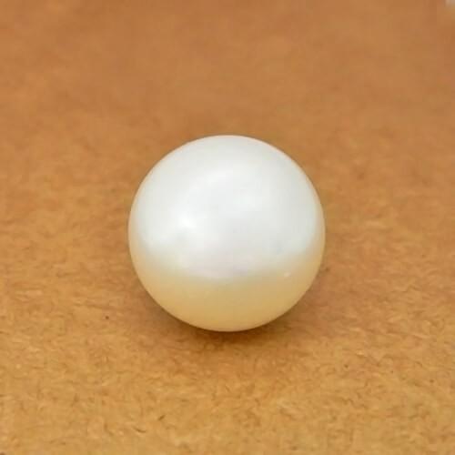 3.77 Carat/ 4.18 Ratti South Sea Pearl Gemstone