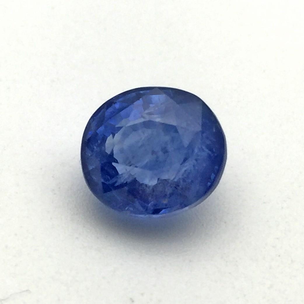8.55 Carat Natural Blue Sapphire (Neelam) Gemstone