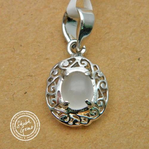 Moonstone Gemstone Pendant