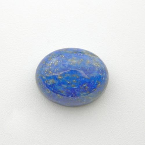 11.58 Carat Natural Lapis Lazuli Gemstone