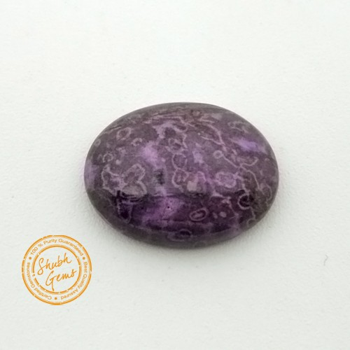 7.35 Carat  Natural Sugilite Gemstone