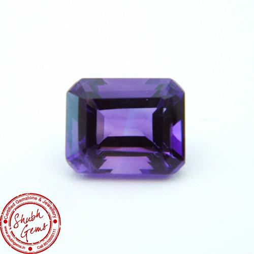 3.44 Carat Natural Amethyst (Katela) Gemstone