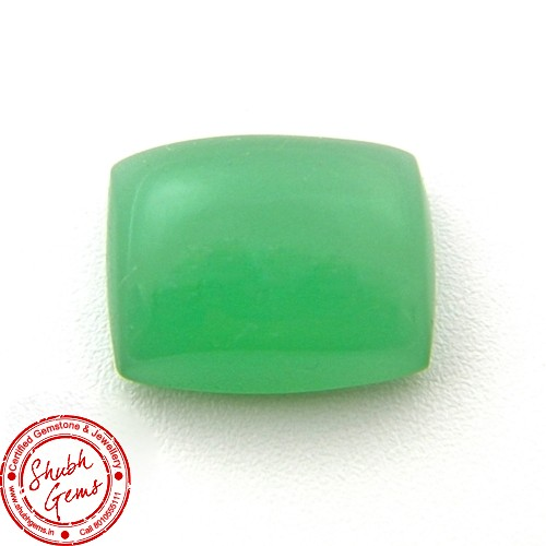9.83 Carat Natural Aventurine Quartz Gemstone