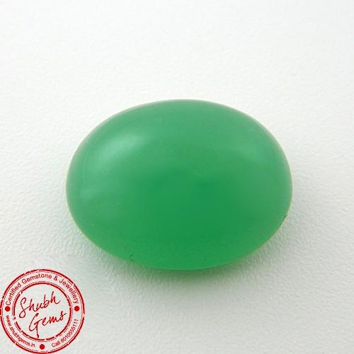 11.81 Carat Natural Aventurine Quartz Gemstone