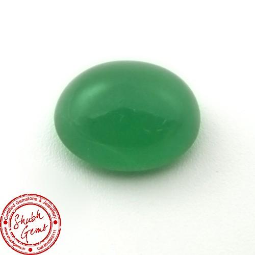 8.33 Carat Natural Aventurine Quartz Gemstone