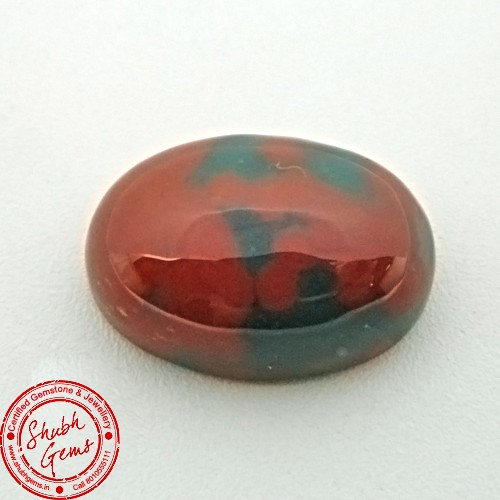 13.38 Carat  Natural Blood stone Gemstone