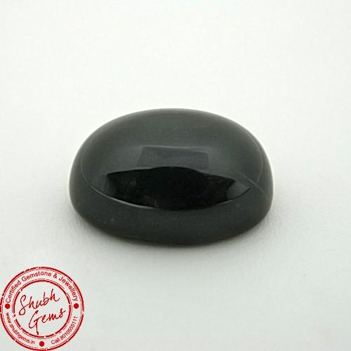 5.32 Carat Natural Black Onyx Gemstone
