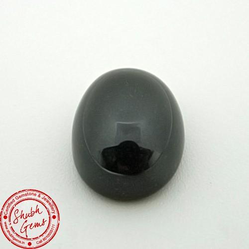 5.11 Carat Natural Black Onyx Gemstone
