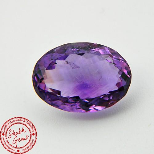7.93 Carat Natural Amethyst Gemstone