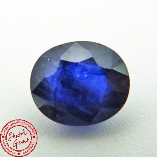 5.52 Carat Natural Blue Sapphire (Neelam) Gemstone