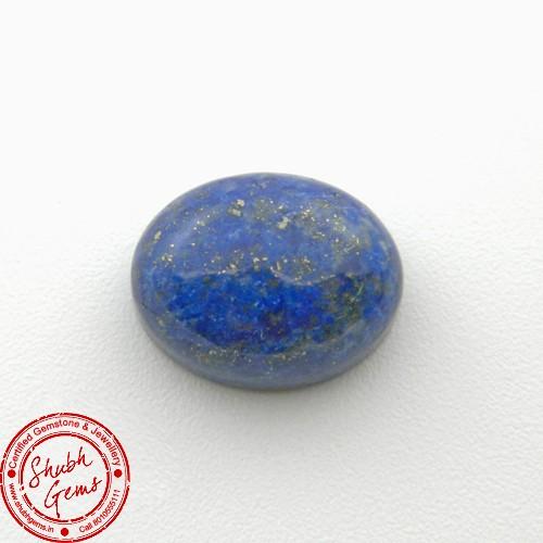 10.89 Carat Natural Lapis Lazuli Gemstone