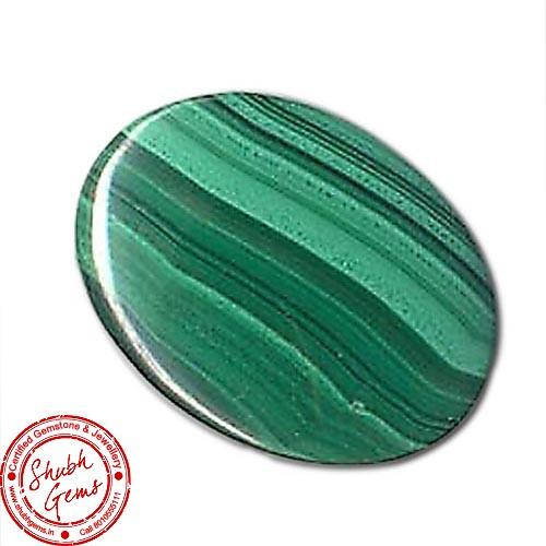 12.18 Carat Natural Malachite Gemstone