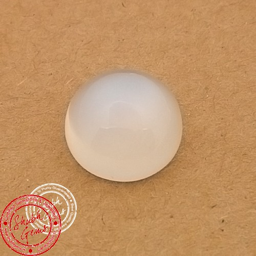 7.61 Carat  Natural Moonstone
