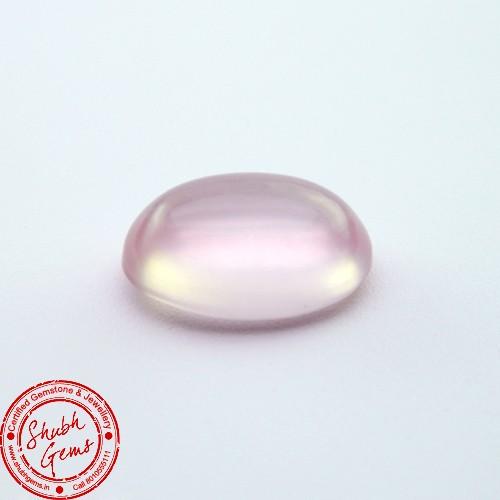 4.81  Carat Natural Rose Quartz Gemstone