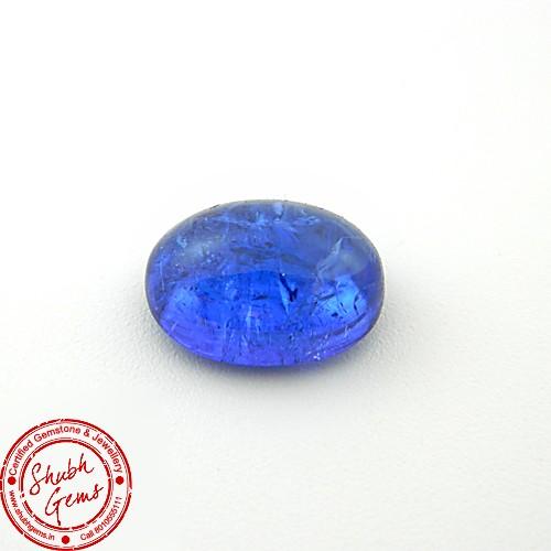 8.73 Carat Natural Tanzanite Gemstone