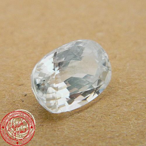 4.69 Carat Natural White Zircon Gemstone