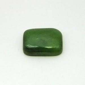 9.67 Carat Natural Nephrite Jade Gemstone