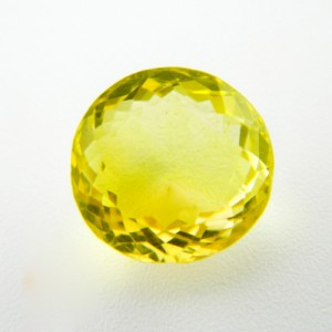 7.56 Carat Natural Citrine Gemstone