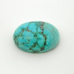 17.92 Carat Natural Turquoise (Firoza) Gemstone