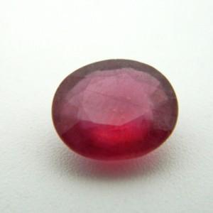 4.28 Carat  Natural Ruby (Manik) Gemstone