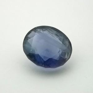 7.24 Carat Natural Iolite Gemstone