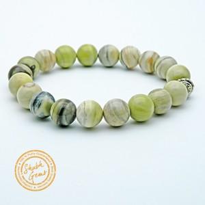 serpentine   Gemstone   Bracelet