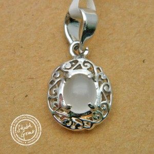 Moonstone Gemstone Pendant