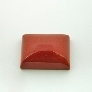 16.44 Carat Natural Jasper Gemstone