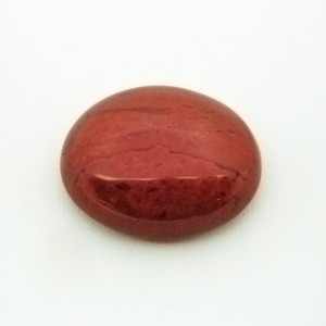 7.97 Carat Natural Jasper Gemstone