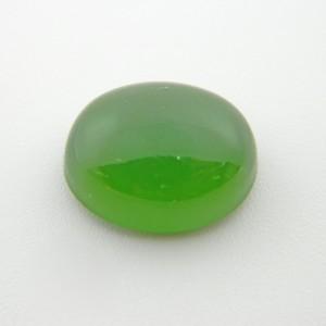 10.59 Carat Natural Serpentine Gemstone