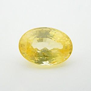7.32 Carat Natural Yellow Sapphire Gemstone