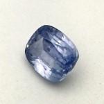8.52 Carat Natural Blue Sapphire (Neelam) Gemstone