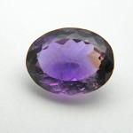 7.33 Carat  Natural Amethyst (Katela) Gemstone