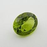 4.56 Carat Natural Peridot Gemstone