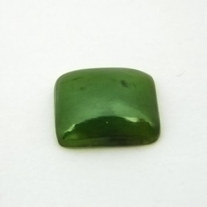 7.64 Carat Natural Nephrite Jade Gemstone