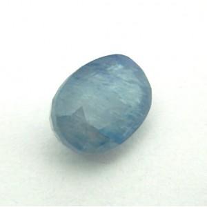 7.50 Carat Natural Blue Sapphire (Neelam) Gemstone