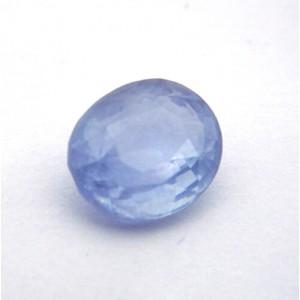 7.42 Carat Natural Blue Sapphire (Neelam) Gemstone