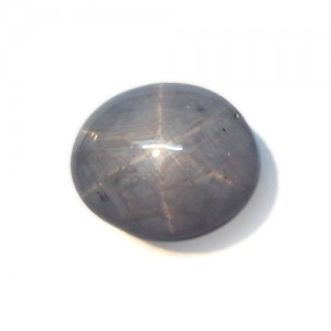 8.69 Carat  Oval Cabochon Natural Star Sapphire from Sri Lanka