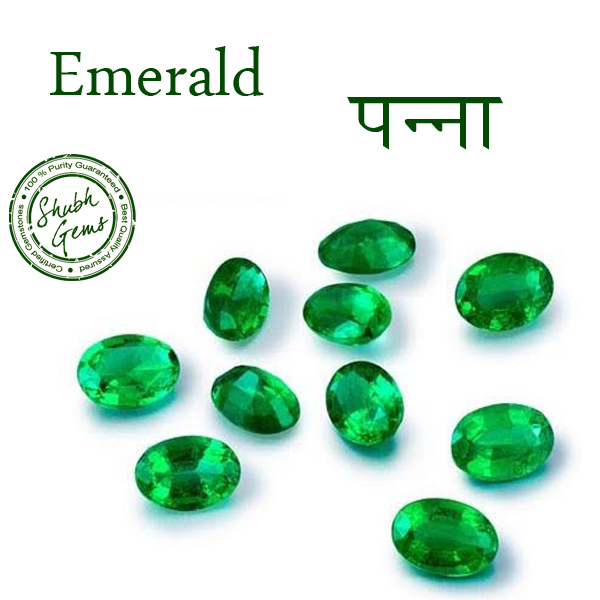 product and gems price grams emerald online rudraksha ganesha